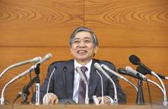 More hawkish Fed's stance gives BoJ chief a push for time being