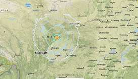 Quake rattles southwestern China causing minor damage