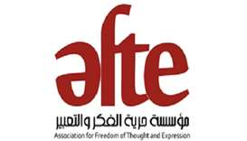 Association for Freedom of Thought and Expression  (AFTE)