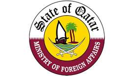 Qatar strongly condemns Israeli bombing of Gaza Strip