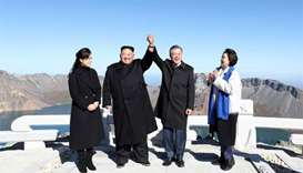 Korean summit