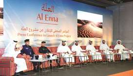 Al Enna project launched