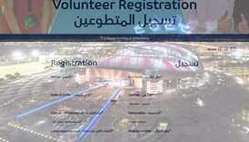 Qatar 2022 volunteer registration