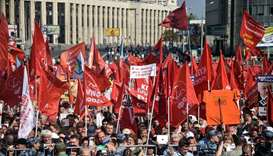 Demonstrators called by the Communist Party of the Russian Federation protest against pension reform