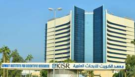 Kuwait research body wins US patent for desalination plant
