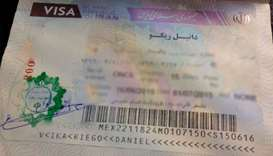 Iran grants Qataris visas upon arrival