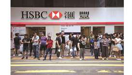 HSBC plans Chinese PR blitz to get back in Beijing's good books