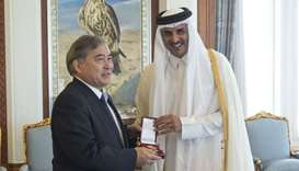 Amir meets outgoing Japanese envoy