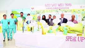 Qatar Patient Safety Week underlines importance of quality health services
