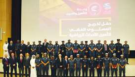 SC fetes graduates of World Cup Security Leadership Qualification programme