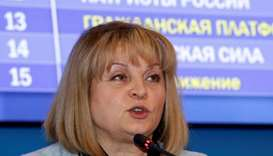 Head of the Central Election Commission Ella Pamfilova speaks during a news conference on the prelim