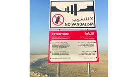 Anti-vandalism signage installed at Zekreet.