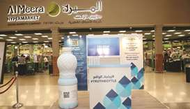 The Truth Bottle campaign aims to raise awareness on wise water consumption in Qatar.
