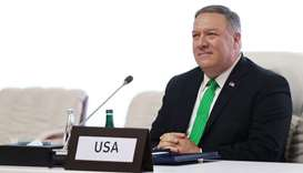 US Secretary of State Mike Pompeo