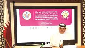 Ministry of Commerce and Industry (MoCI) undersecretary Sultan bin Rashid al-Khater co-chairing the