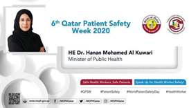 Qatar Patient Week 2020