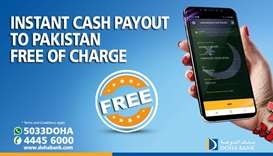 Under Pakistan Remittance Initiative, Doha Bank's Pakistani customers will enjoy free-of-charge serv