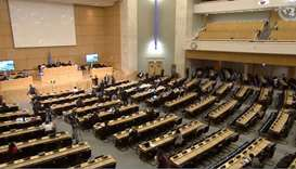 45th session of the Human Rights Council.