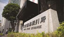 A frontal view of the Tokyo Stock Exchange. The Nikkei 225 closed up 0.5% to 23,204.62 points yester