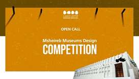 Msheireb Museums launches competition for creative designers