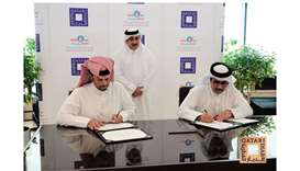 Qatari Diar Real Estate Investment Company and (Kahramaa) sign MoU