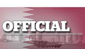 Qatar participates in the joint ministerial meeting between GCC, Russia