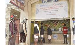 QRCS inaugurates first phase of IDP shelter project in Yemen