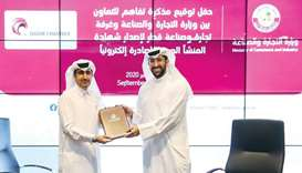 MoCI, Chamber sign MoU on electronic issuance of Arab certificate of origin