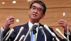 Taro Kono, Japan's vaccination programme chief and ruling Liberal Democratic Party (LDP) lawmaker, a