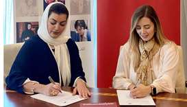 QBWA signs MoU with The Business Year