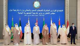 Qatar partakes in meeting of GCC Ministerial Council
