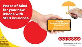 #Ooredoo has announced a new partnership with SEIB Insurance and Starlink to offer customers an easy