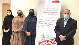 Seven students from the Department of Public Health at the College of Health Sciences in Qatar Unive