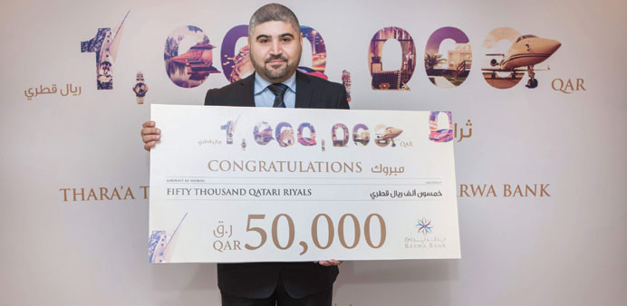 Winner of QR50,000