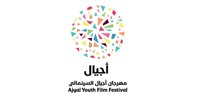 Date set for third Ajyal Youth Film Festival