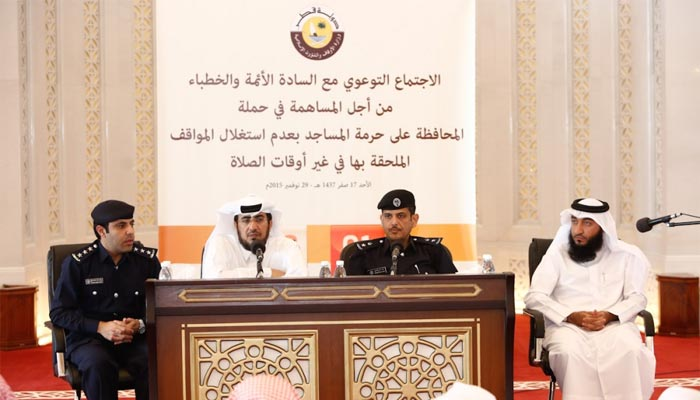 Awqaf and MoI officials launching the campaign on Sunday at Imam Mohamed bin Abdulwahab Mosque.