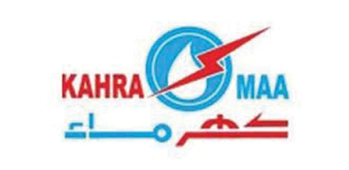 Kahramaa has introduced a new slab system for the pricing of electricity and water.