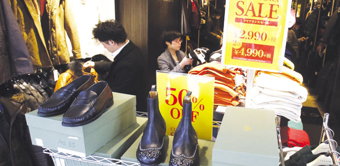 Revised Japan Q4 GDP to show better capex