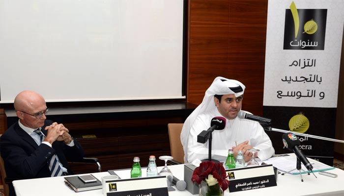 Al Meera deputy CEO Dr Mohamed Naser al-Qahtani speaks at the press conference as CEO Guy Sauvage lo