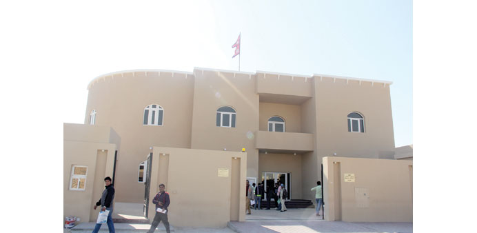The Nepalese Embassy in Qatar.