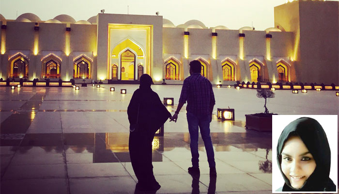 Gulf Times Instagram contest-10 winning picture. Inset: Sana Qureshi, the photographer.