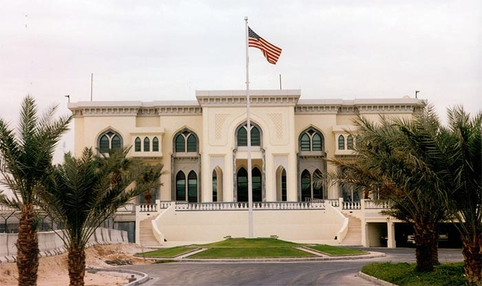 Man held for assaulting guard at US embassy in Doha