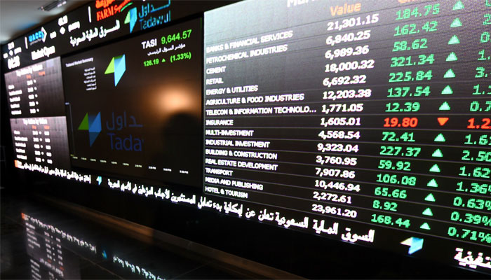 Arab world's biggest exchange opens to foreigners in Saudi