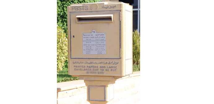 A Q-Post box in the city..