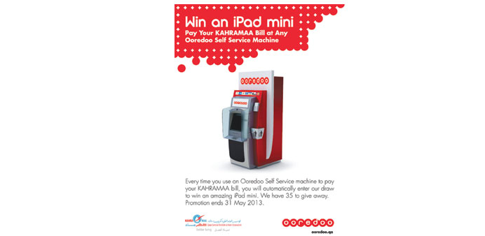 The special draw runs until May 31.