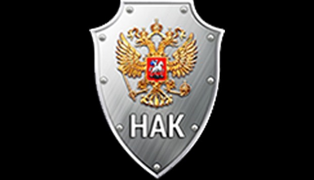 National Anti-Terrorist Committee (NAK), Russia
