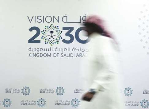 Oil, austerity expected to shrink Saudi economy this year