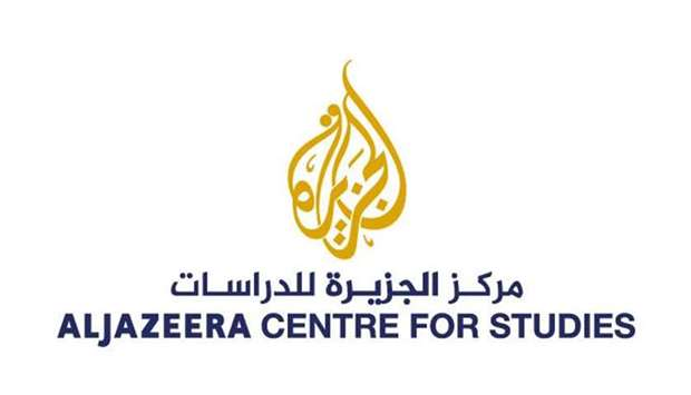 Al Jazeera Centre for Studies