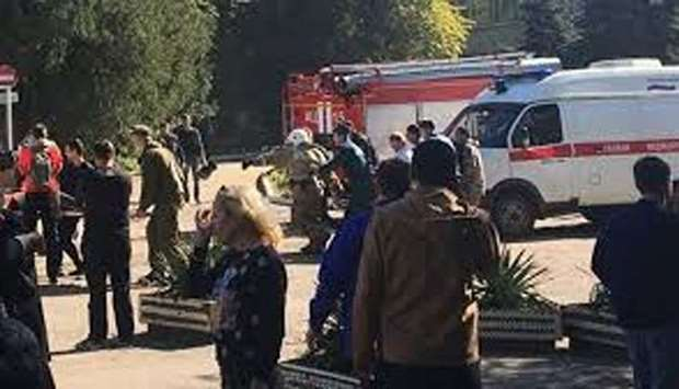 gas blast in Crimean school