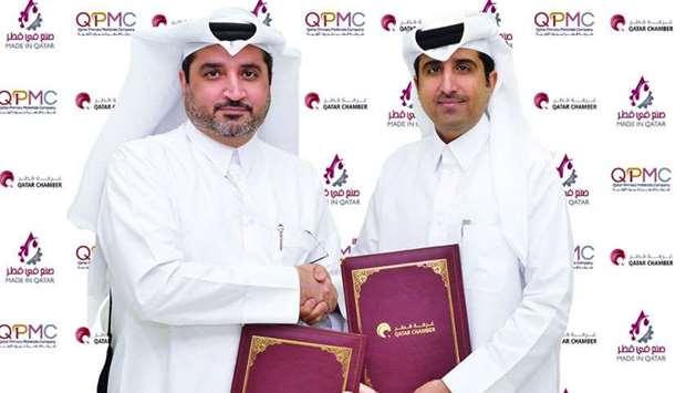 Qatar Chamber director-general Saleh bin Hamad al-Sharqi and QPMC CEO Essa Mohamed Ali Kaldari shaki